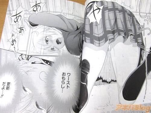 【非18禁】一般誌のエロ漫画スレ4 [転載禁止]©bbspink.com->画像>967枚